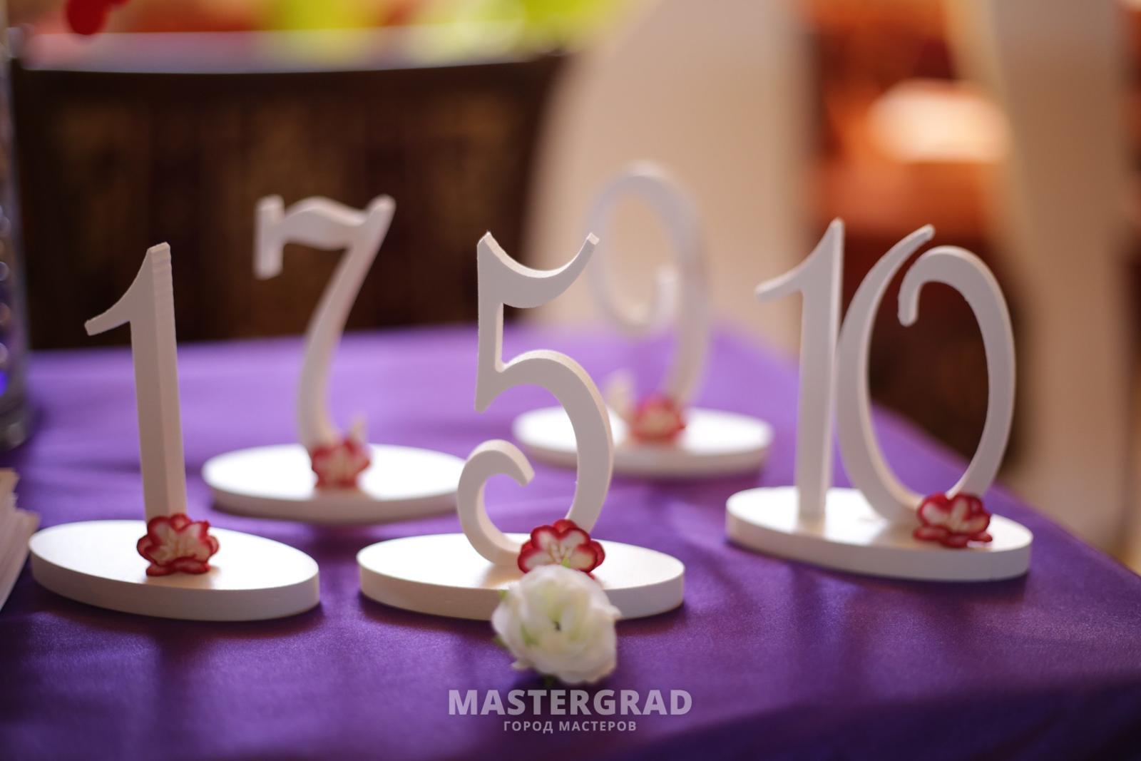 Номерки для столов своими руками Красивая Свадьба 90