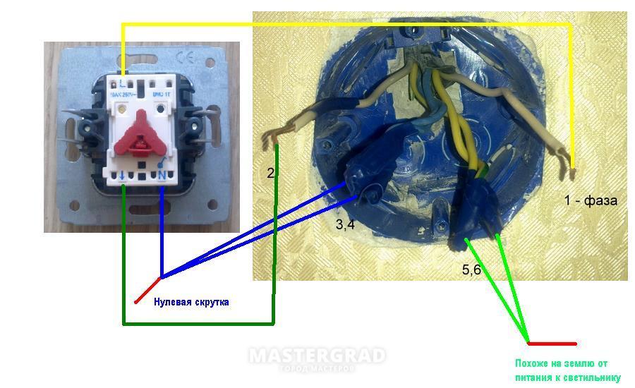 Помогите установить выключатель Legrand c подсветкой - фото- Форум Mastergrad