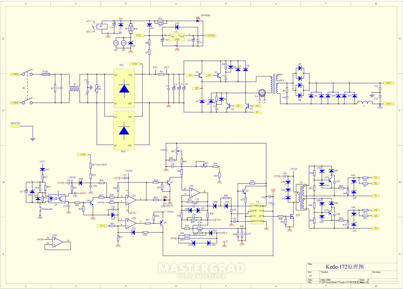 Схема сварочного инвертора форсаж