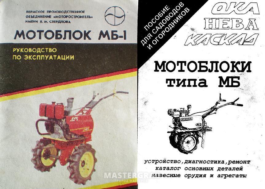 Хуаwеи п8 лите инструкция на русском