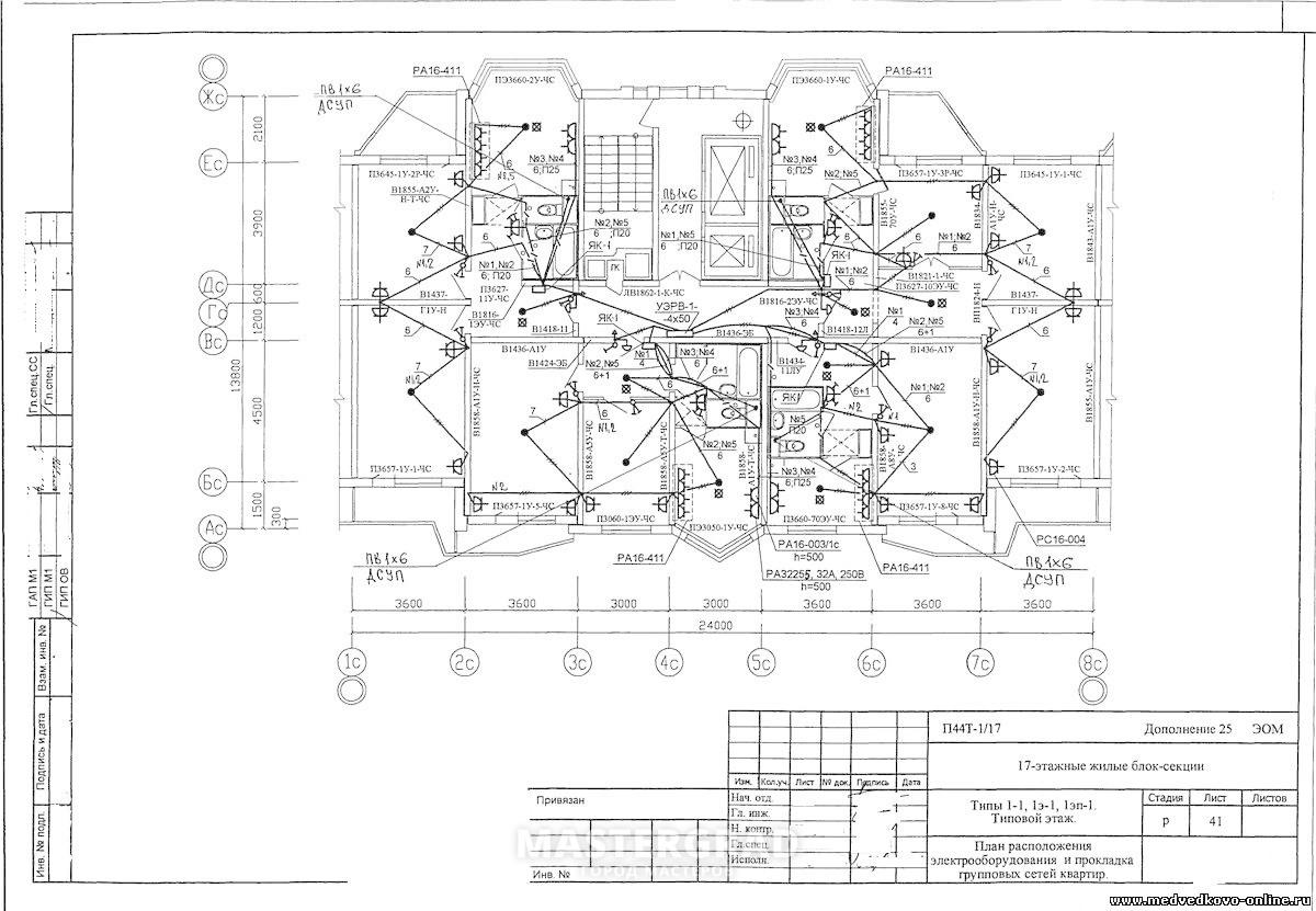 Дом серии п-44 схема электропроводки