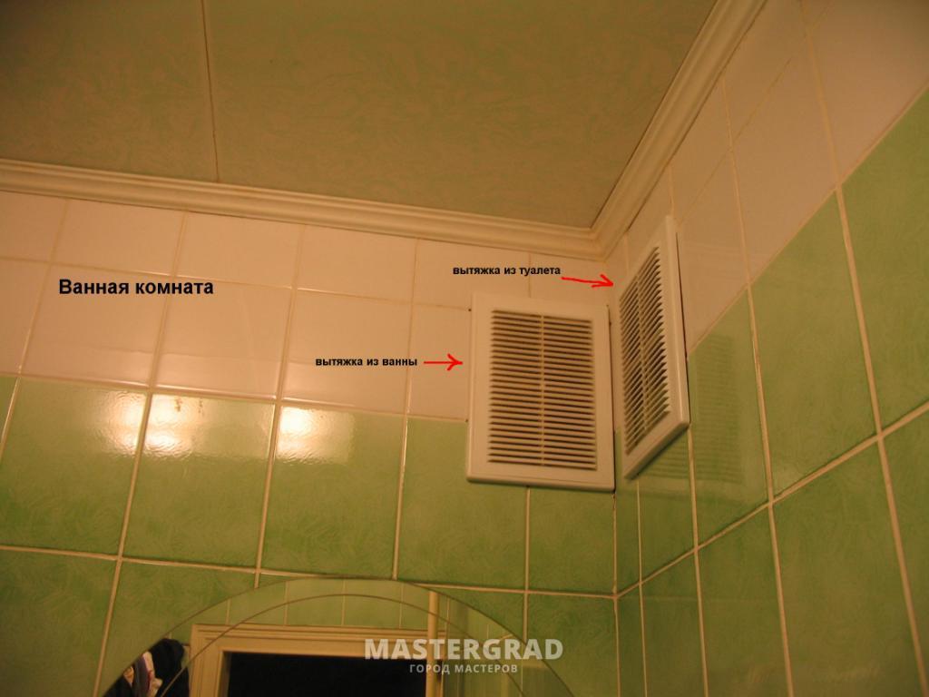 Фото как сделать вытяжку в туалете если она есть только в ванной