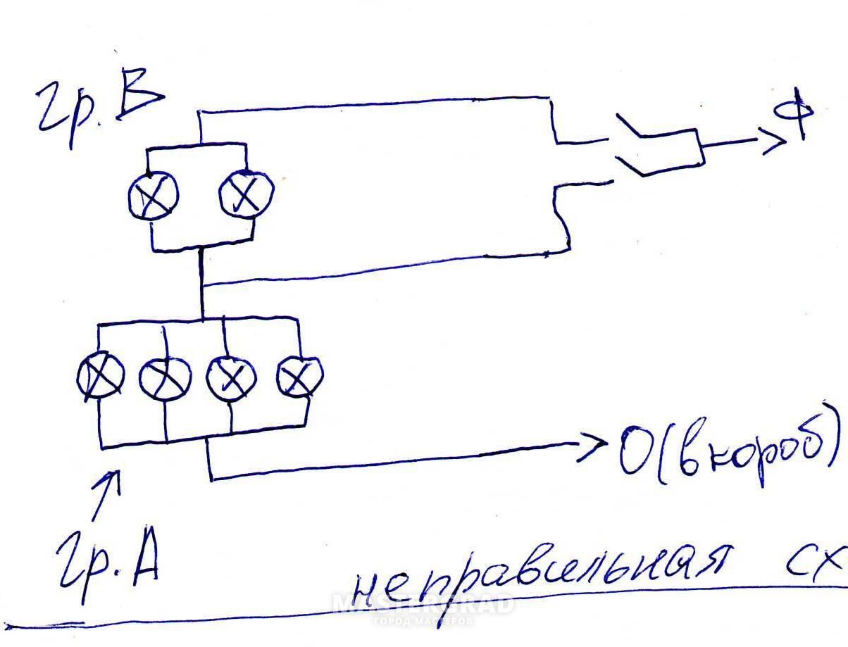 Схема подключения двухклавишного выключателя фото