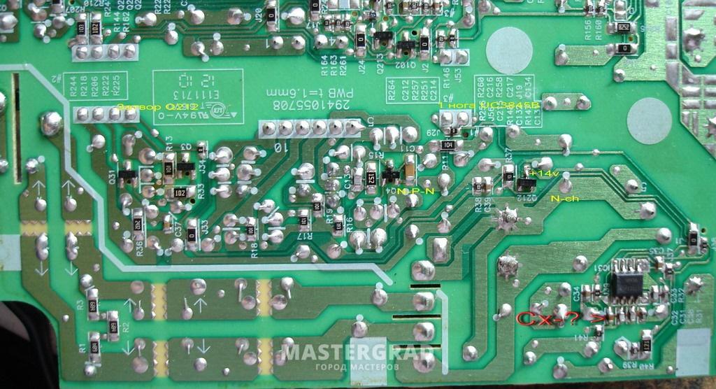 Dewalt dcb105 schematic