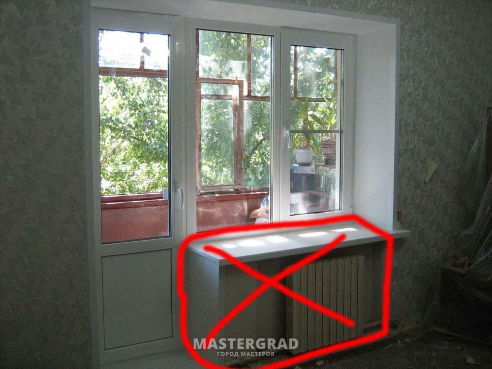 Боюсь разобрать балконный подоконник... - фото- форум master.