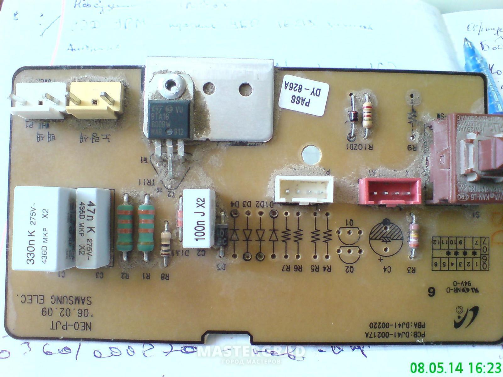 транзистор bta16 схема