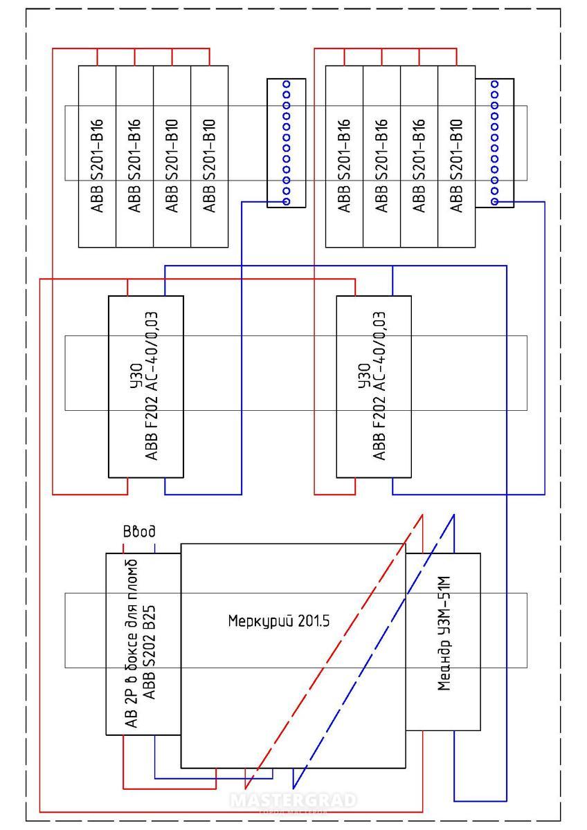 схема счетчика 201.5