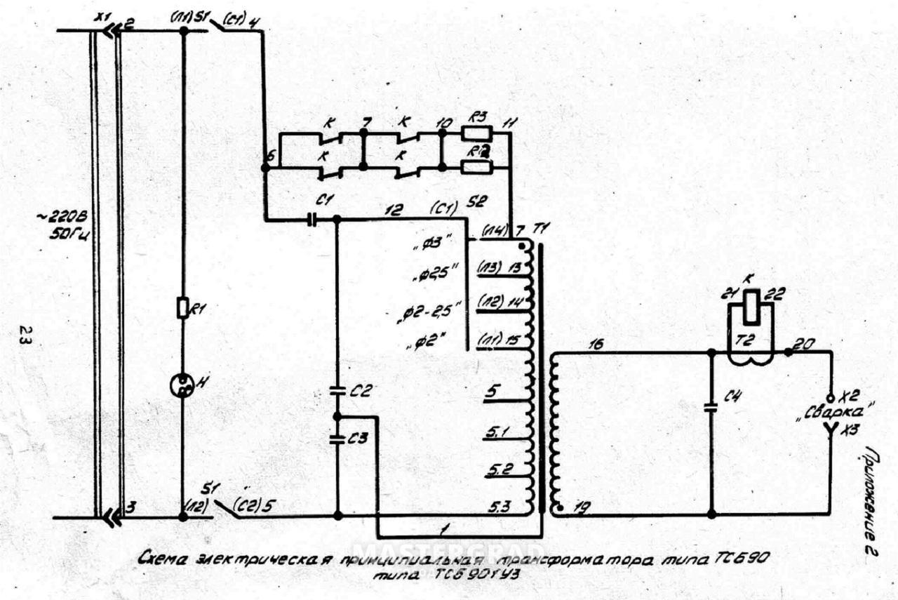 Трансформатор сварочный бытовой тдз схема