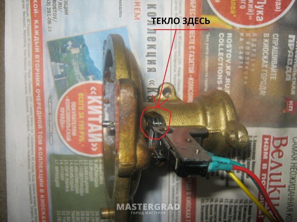 пьеза зажигалка для газовой плиты схема внутри