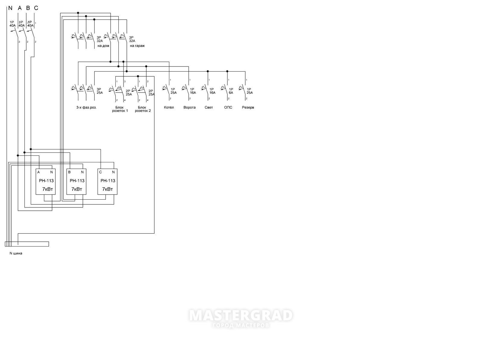 Распределитель гидравлический секционный схема4
