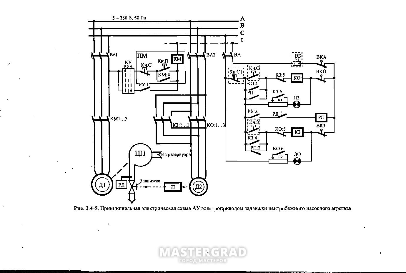 Электрическая принципиальная схема уст