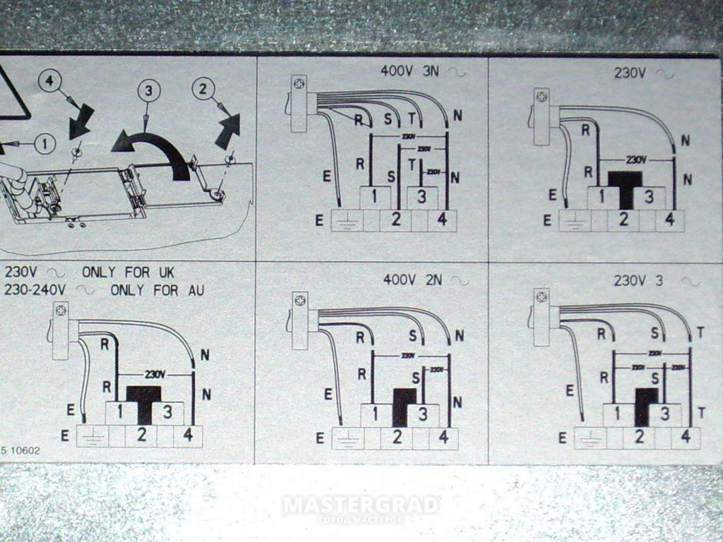 схема подключения газовой варочной панели