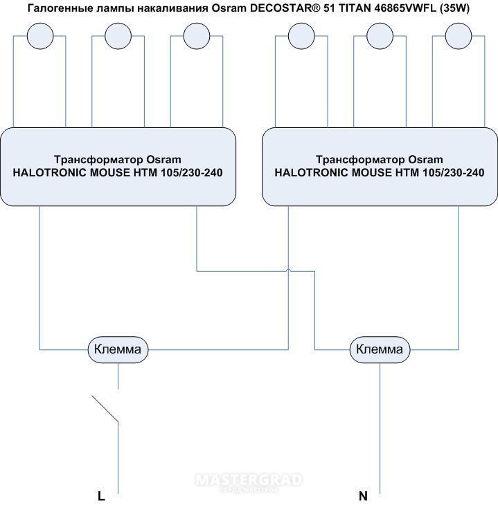 Osram halotronic схема
