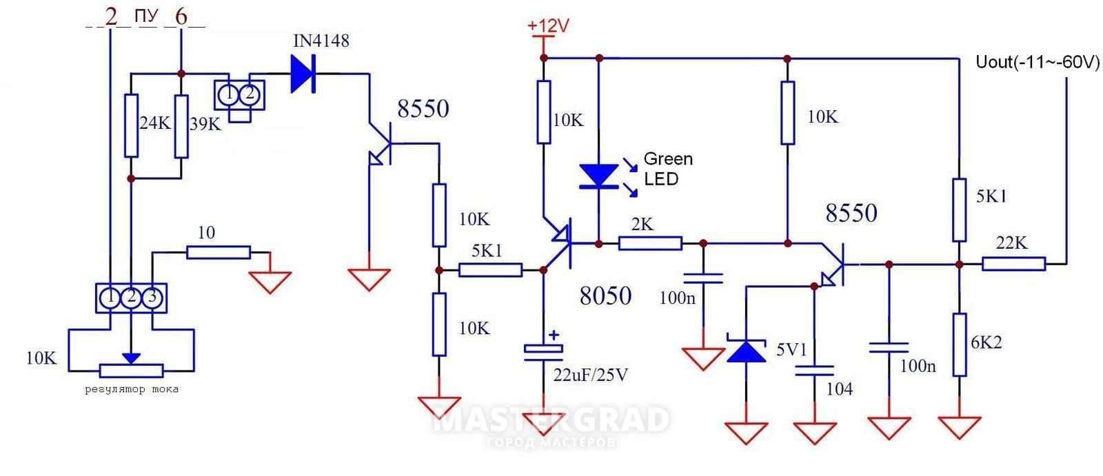 Стабилизатор тока простейшая схема