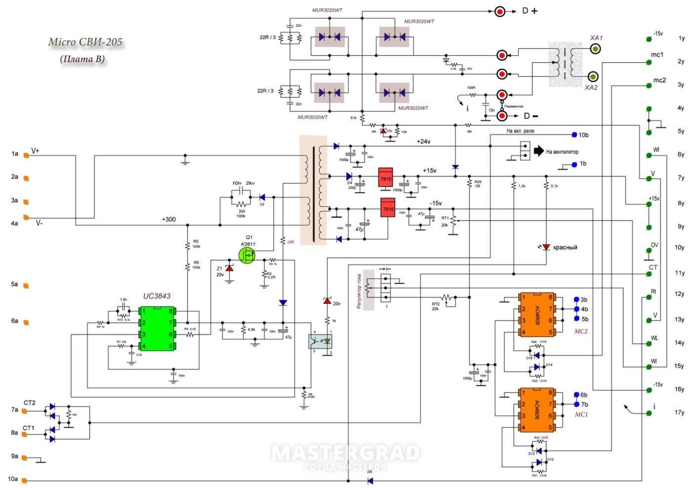 Схема кинопроектора луч 2