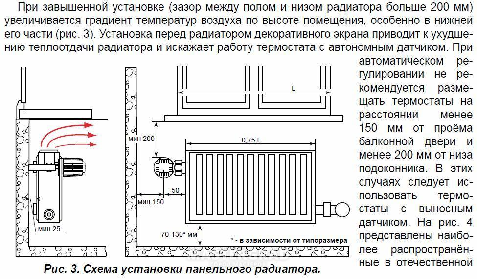 Биметаллические радиаторы подключение своими руками 49