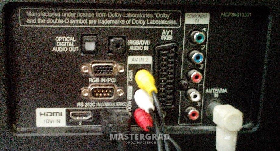 Что делать если штекер от колонок застрял в звуковой 90