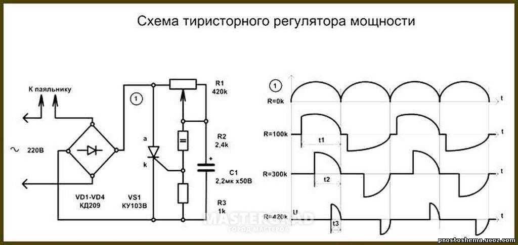 схемы регуляторов мощности нагрева