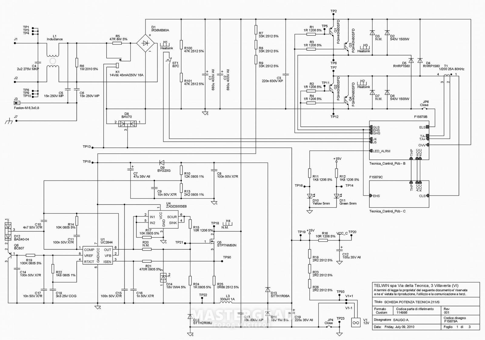 Принципиальная схема сварочного аппарата blueweld