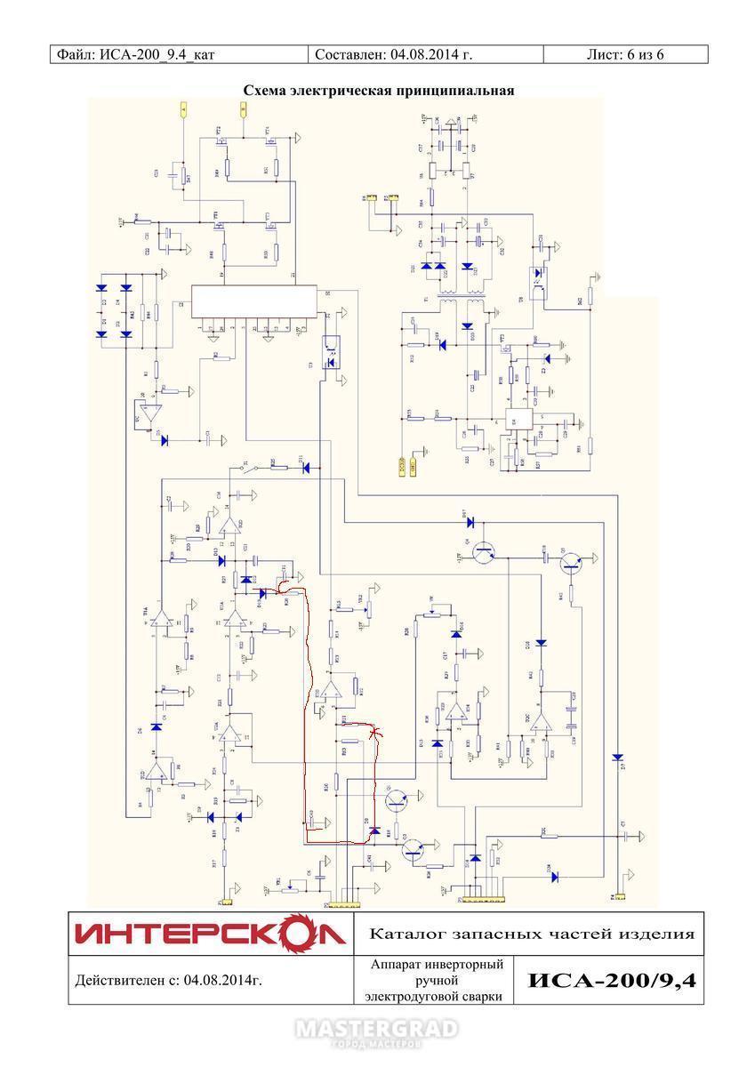 Ремонт инвертора ресанта 220 саи своими руками 18
