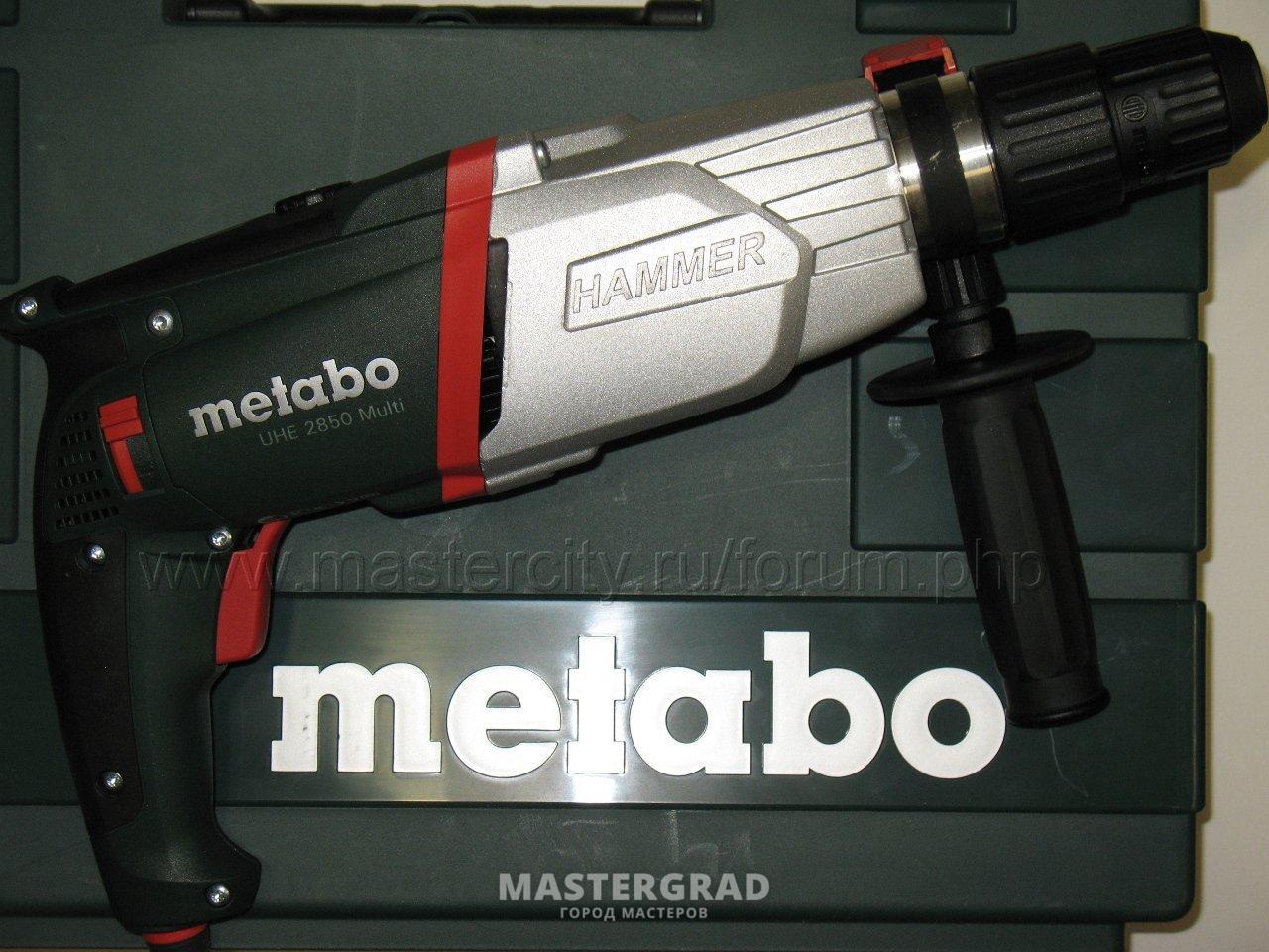 metabo uhe 2850 multi 2012 mastergrad. Black Bedroom Furniture Sets. Home Design Ideas