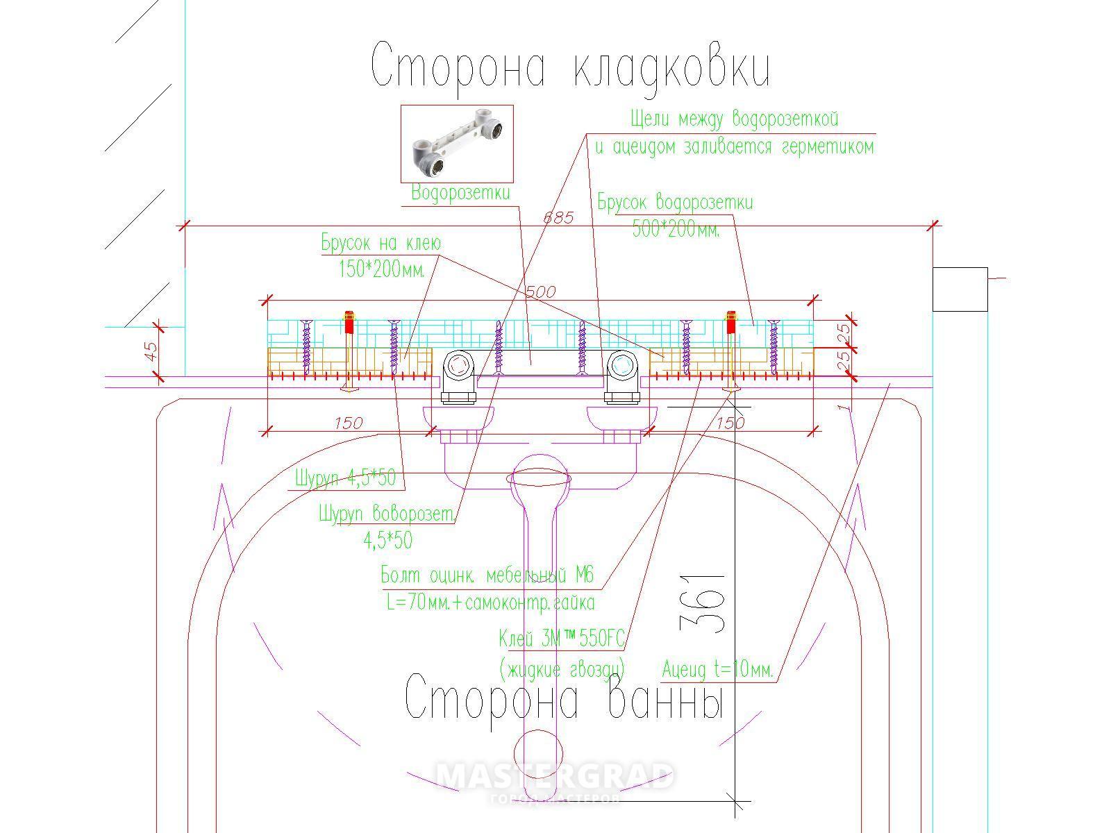 схема фильтра honeywell fk06-3/4 aam