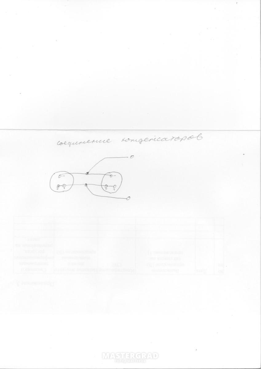 схема запуска трехфазного двигателя от однофазной сети