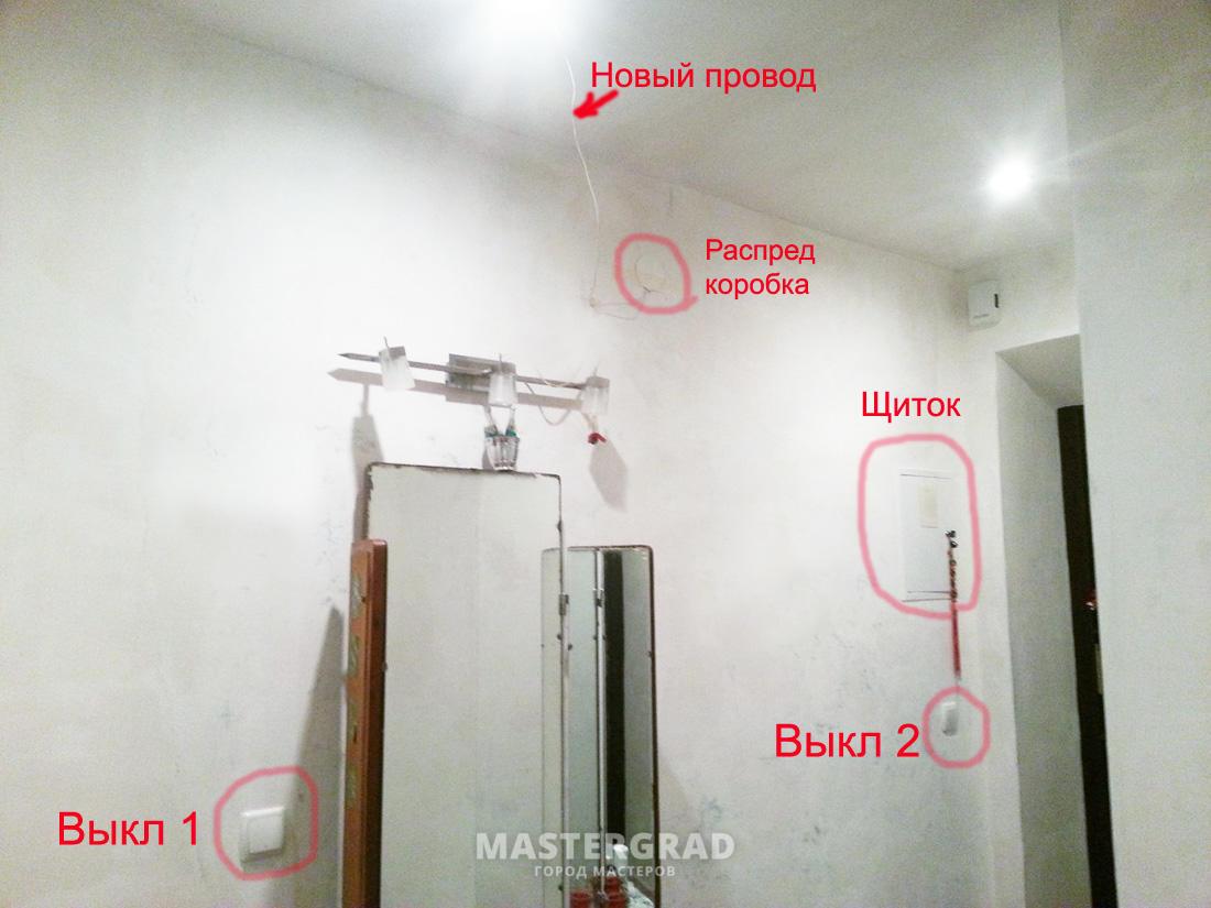 схема коридорного включателя