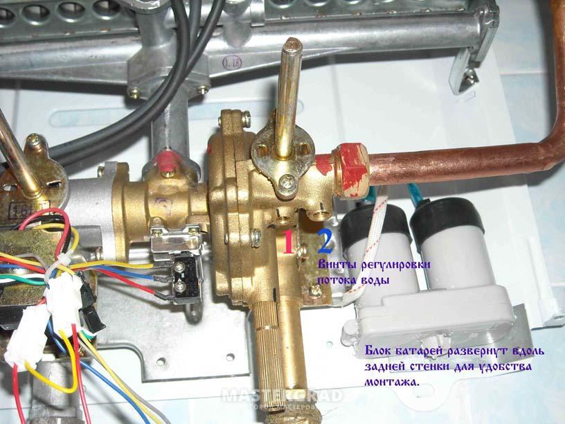 Газовая колонка дион инструкция