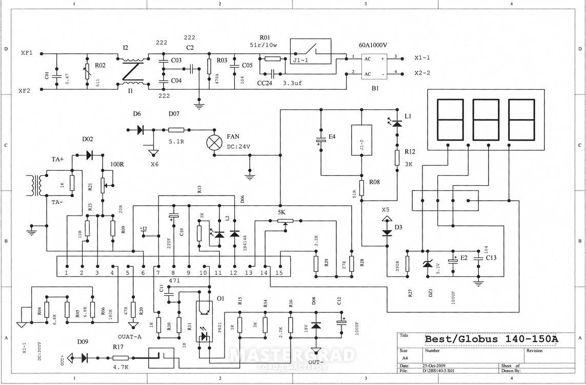 Сварочный инвертор best схема