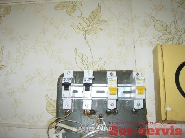 Замена пробок на автоматы своими руками в частном доме 7