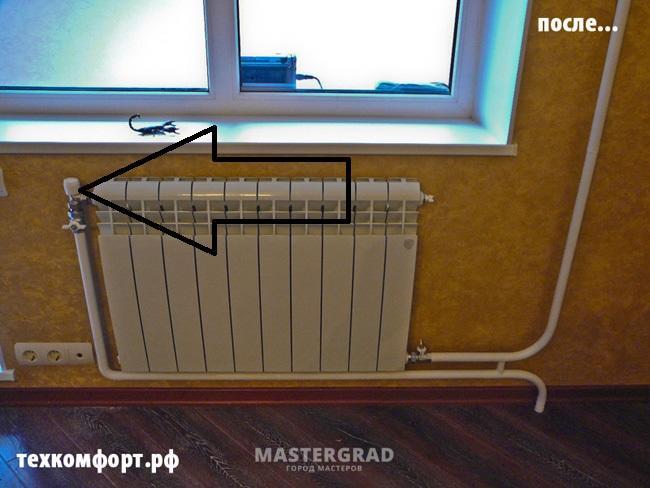 пористая почему нет протока воды в радиаторе качественном термобелье можно