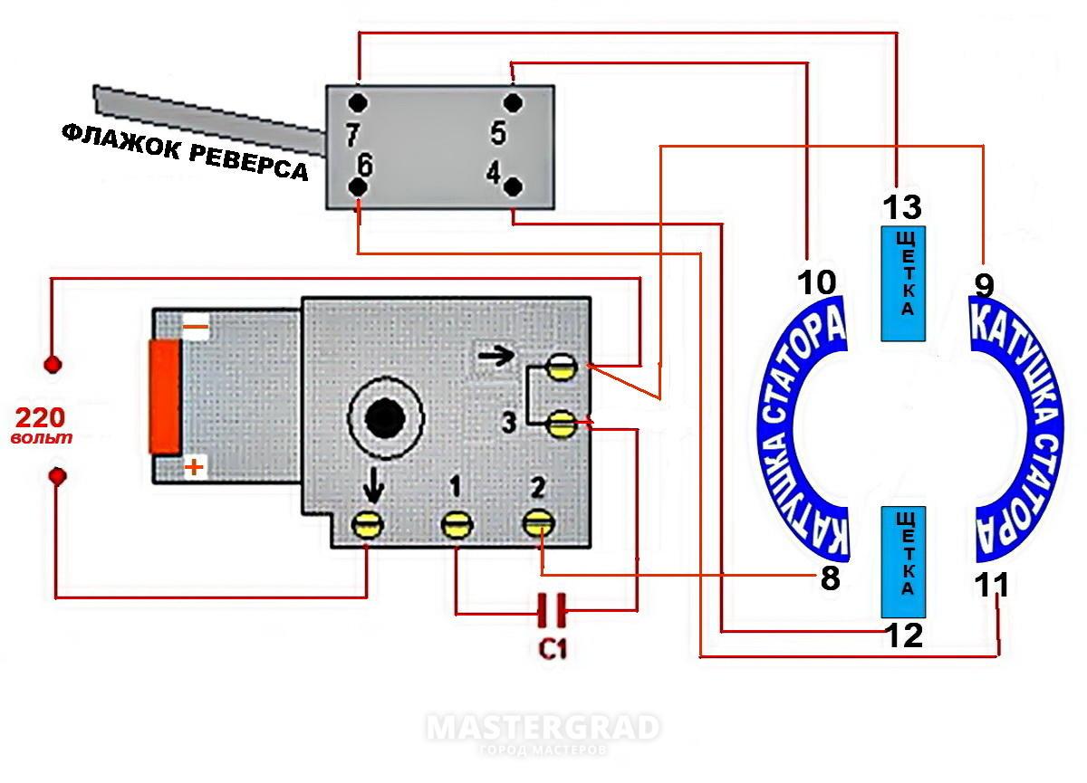схема дрель электрическая