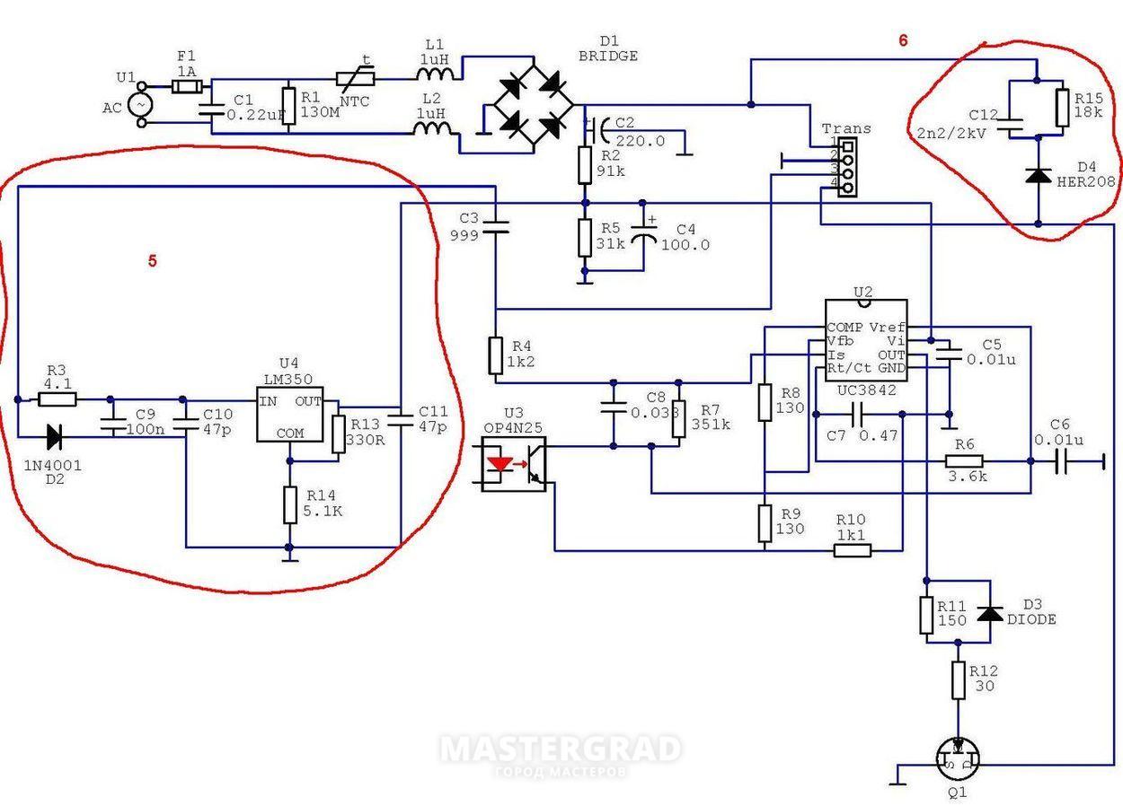 Схема аккумуляторного блока шуруповерта