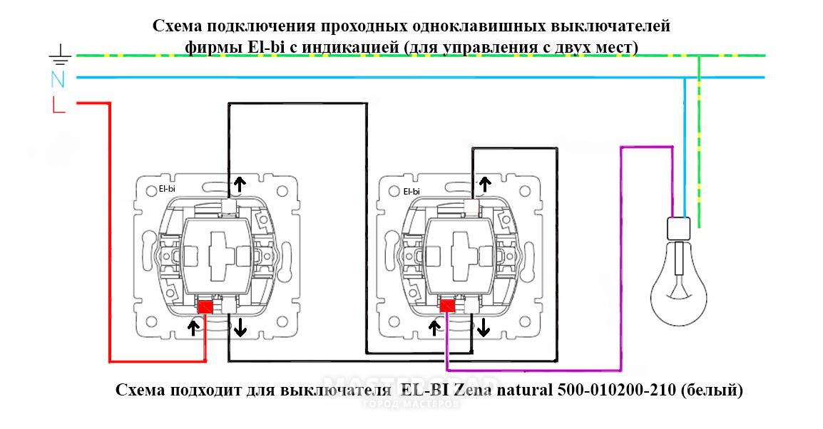 схема подключения пожарно-охранных сигнализаций
