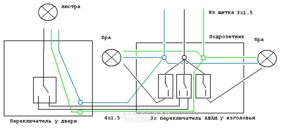 Схема три лампочки на тройной выключатель