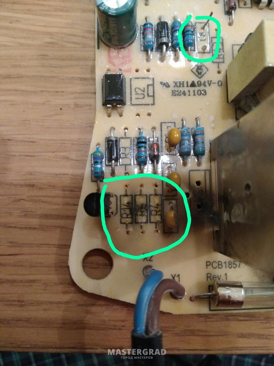 Зу для li-ion аккумуляторов шуруповёрта своими руками