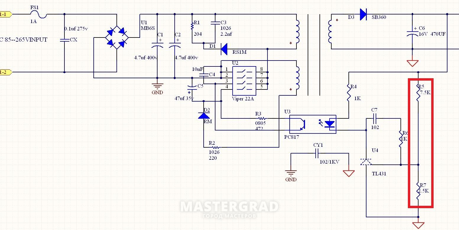 Простой бестрансформаторный блок питания 12 вольт схема