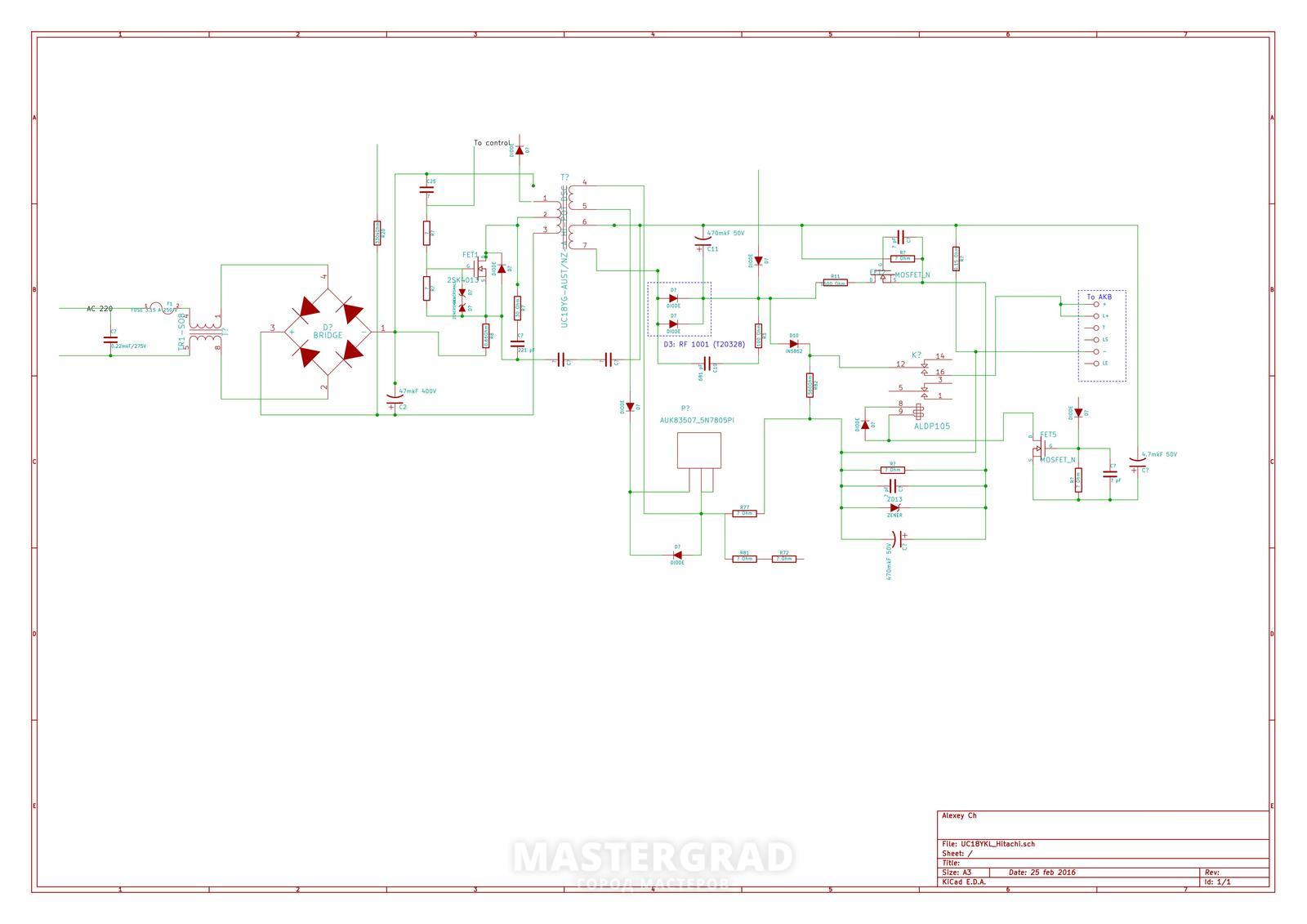 Схемы зарядных устройств из телевизора