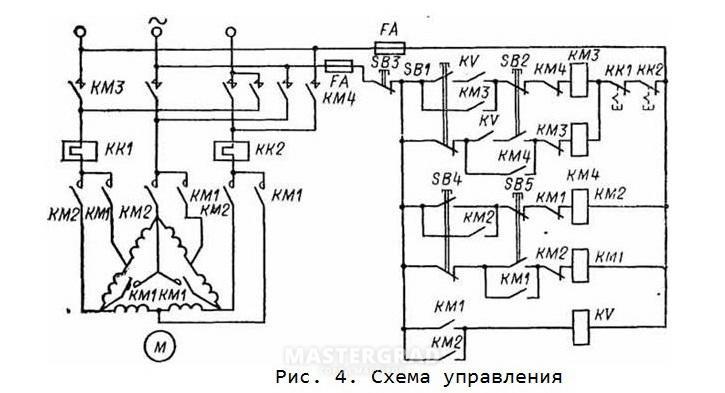 Схема подключения двухскоростной электродвигатель