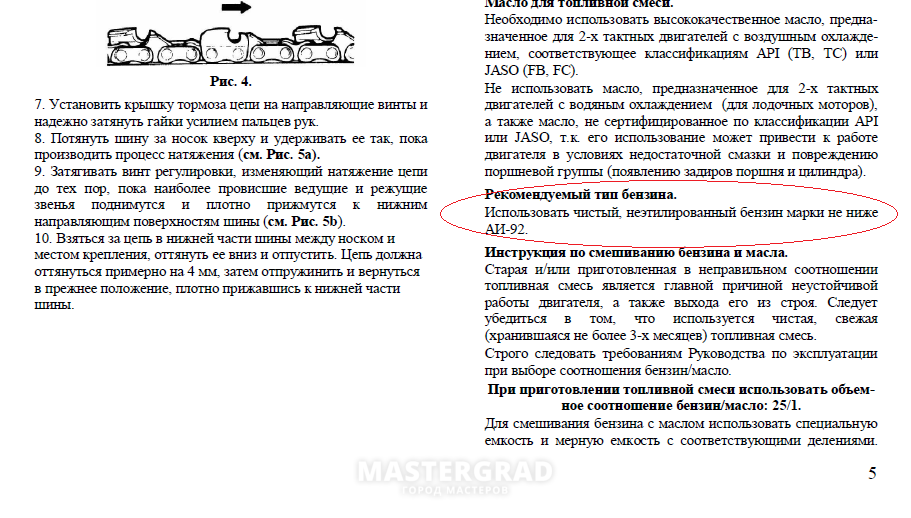 Ремонт Мерседес своими руками: Mercedes Sprinter, Vito, W210 20
