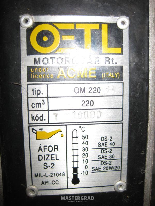 Ремонт мотоблока хонда