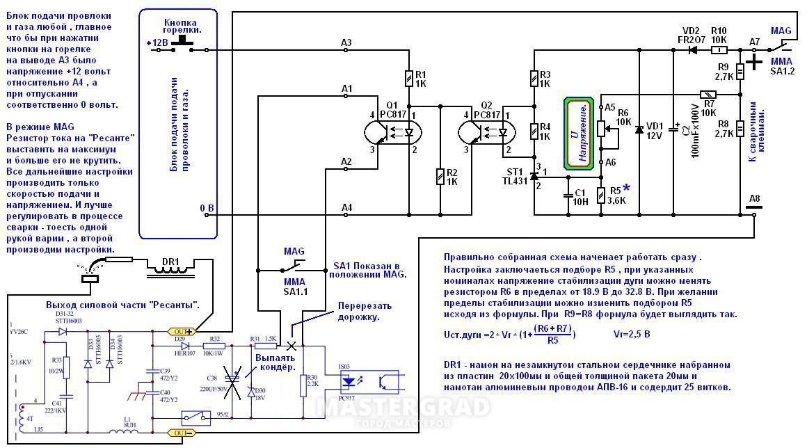 Сварочный инвертор саи 140 схема