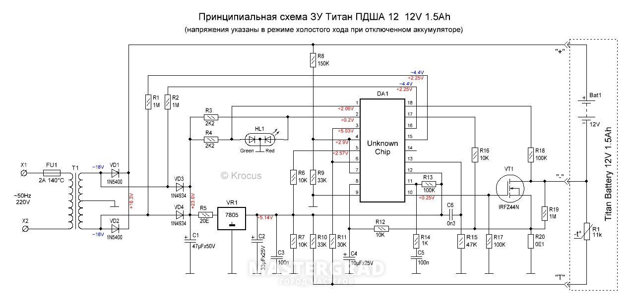 Схема зарядного устройства dc1414t фото 227