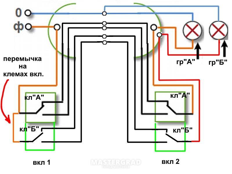 Схема отопления отопление индивидуального дома5