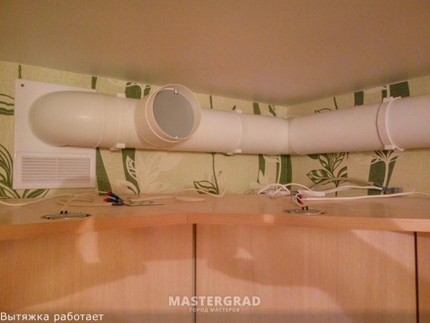 Первый посоветовал утеплять трубу, которая проходит через чердак, но сказал что конденсат все равно будет.