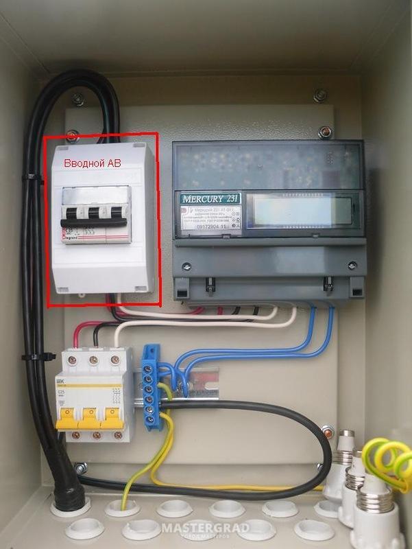 Собрать трехфазный счетчик электроэнергии
