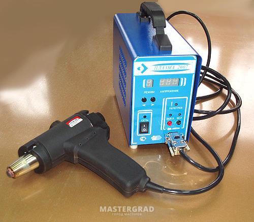 Плазменные жидкостные сварочные аппараты (Плазариум, Мультиплаз, Горыныч и другие) - фото- Форум Mastergrad