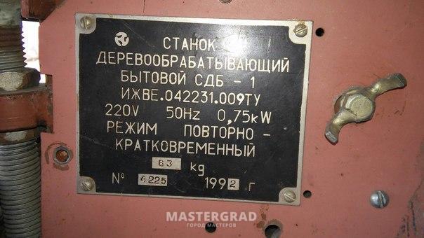 сдб-1 инструкция