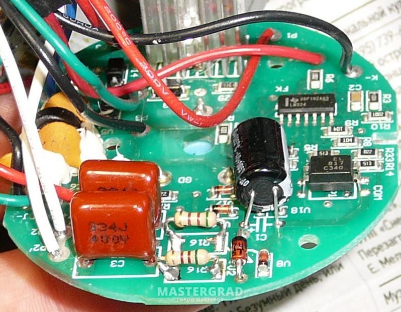 Фен интерскол фэ-2000э ремонт схема